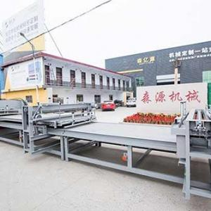 The second set of pavement assembly line customized by Ma Zong